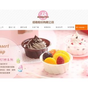 佰勳 - 新版官方網站上線